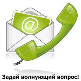 https://vk.com/tel.doveriya